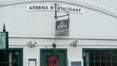 2f77a2df1e3 Restaurant athena elversberg jysk spejl maribo